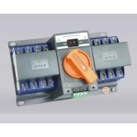 Buy cheap electrical product5 from wholesalers