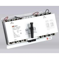 Buy cheap electrical product HMQ1-100/4300 from wholesalers