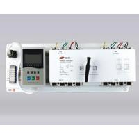 Buy cheap electrical product HMQ2-100/4300 from wholesalers