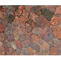 Buy cheap lava rock,,S254 from wholesalers