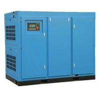 Buy cheap ROLLING MILL PLANT Air compressor from wholesalers