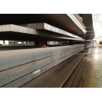 China high quality p20 ni chinese alloy steel wholesale