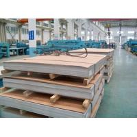 China multifunctional a517 gr s steel plate wholesale
