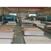 China 201 seamless carbon steel pipe factory steels wholesale