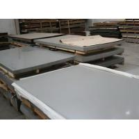 China ar500 checkered carbon steel plate wholesale
