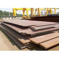 China s235j0 steel plate chemical composition wholesale