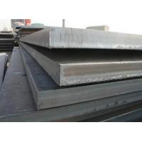 China este255 steel plate chemical composition wholesale