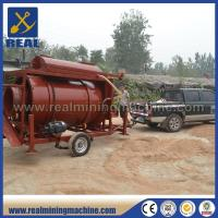 China Trommel Plant GM10 Trommel Machine wholesale