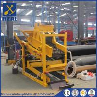 Buy cheap Vibrating Screen VGM50 vibrating scre from wholesalers