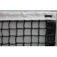 Buy cheap Tennis net - double mesh on top five rows from wholesalers