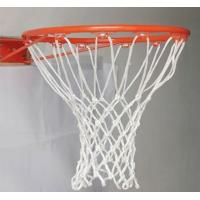 Buy cheap Basketball net - standard size rim from wholesalers