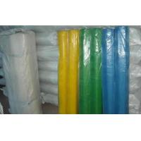China Window screen net prevents insect, atmospheric pollution wholesale
