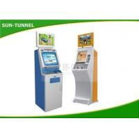 China Food Ticket Vending Machine , Card Dispenser Self Service Kiosk 19 Inch Touch Screen wholesale