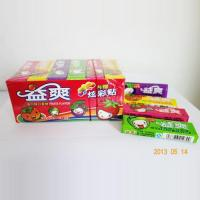 China Yi Shuang multiple flavors chewing gum with tattoo wholesale