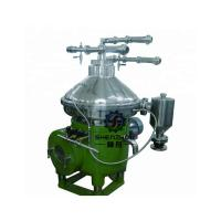 China Oily Water Centrifugal Waste Oil Separator wholesale