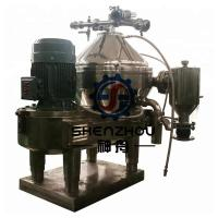 China Biotech And Pharmaceutical Disc Stack Centrifuge Separator wholesale