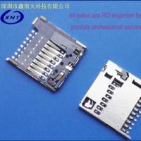 Buy cheap TF card holder micro SD 1.28 high and thin push push model from wholesalers