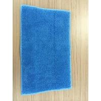 China Steam mop pad H20 steam mop pad on sale
