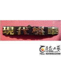 Buy cheap ABS nameplate Motorcycle NameplateModel Number: 45442332015-1-14 from wholesalers