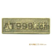 Buy cheap antique copper Signs Furniture Metal labelbranModel Number: 13232015-1-7 from wholesalers