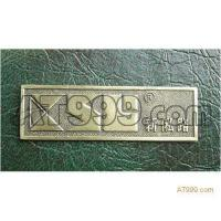 Buy cheap antique copper Signs Copper Signs Metal nameplModel Number: 25142015-1-14 from wholesalers