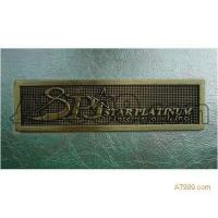 Buy cheap antique copper Signs Copper Signs Metal nameplModel Number: 25112015-1-13 from wholesalers
