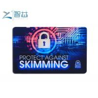 China Secure Card Protect RFID Blocking Credit and Debit Card Protector wholesale
