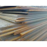 China Steel Plates SS400 A36 S235JR S355 ST52 A573 A283 wholesale
