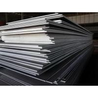 Buy cheap ASTM A283 GR.C alloy from wholesalers