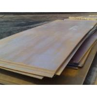 Buy cheap A283 Gr.C 15mm carbon steel plate from wholesalers