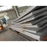 Buy cheap ASTM A283 Gr. C Steel Sheet plate from wholesalers