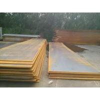 Buy cheap ASTM A50 A53 Steel Plate A36 Steel Plate Weight from wholesalers