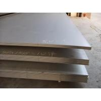 China Q235B A36 Carbon Steel Plate Low Price wholesale
