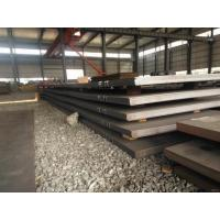 Buy cheap 6mm thickness A283 GR.C steel plates from wholesalers
