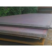 Buy cheap building uses ASTM A36 from wholesalers