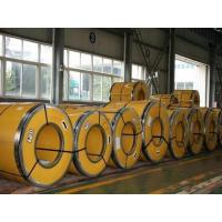 Buy cheap 1250mm Width ASTM A36 from wholesalers