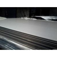 China Multifunctional A36 carbon steel plate wholesale