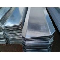 Buy cheap Wholesale China ASTM A36 from wholesalers