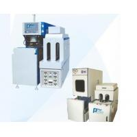 Buy cheap Semi Automatic Pet Blowing Machine from wholesalers