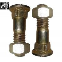 Buy cheap KPC PLATE BOLT Jcb Nut & Bolt's from wholesalers