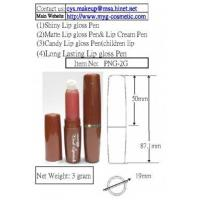 Buy cheap Lip gloss from wholesalers