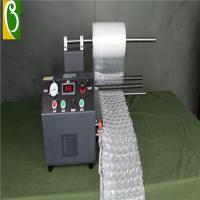 China Cost-effictive Air Bubble Sheet Inflator wholesale