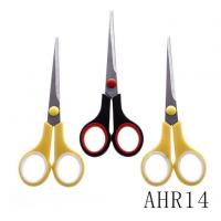 China Stainless Steel Pp Scissors wholesale