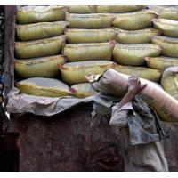 Buy cheap Packed Cement from wholesalers