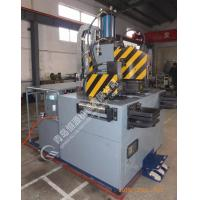 Buy cheap Metal Band Shear Welder Automatic Shear Welder from wholesalers