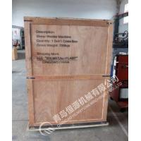 Buy cheap Metal Tube Bundling Packer Shear Welder with Package from wholesalers