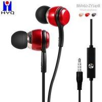 Buy cheap Wired Earphone BM162-ZY2418 from wholesalers