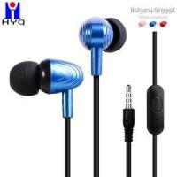 Buy cheap Wired Earphone BM3404-SY9998 from wholesalers