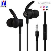 Buy cheap Wired Earphone BM3407-SY9996 from wholesalers