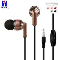 Buy cheap Wired Earphone X008-SY9994 from wholesalers